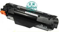 Compatible HP Toner Cartridge ce285a For Laserjet 1212 Printer