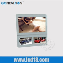New Design three-screen LCD advertising players 21.5 inch (MG-215)