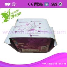 Ultra-soft cotton anion sanitary napkin (high-tech product possess 4 patents)