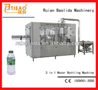 XGF-18-18-6 Automatic 3 in 1 Carbonated Water Filling Machine