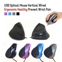 Hot sell USB Optical Mouse Vertical Wired Ergonomic Healthy Prevent Wrist Pain-black