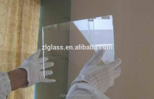 Highly Transparent/float Anti Reflective Glass for screen/cars /windows/AR glass