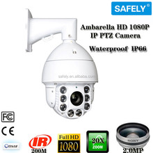 Hot sale Ambarella A5 DSP Ir laser 2.0MP 1080P ptz ip camera with 200M night vision