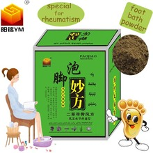 Professional bath product specialized in Rheumatism pain relief,Foot bathing Powder