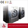 15kg,20kg,30kg,50kg,70kg,100kg Laundry Washing Machine Extractor & commercial laundry washing machine & laundry washer extractor