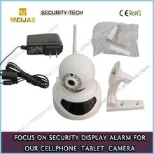 outdoor wireless 3g ip camera