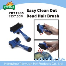 Easy Clean Out Dead Hair Dog Grooming,Pet Grooming ,electricdog grooming brush