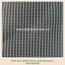 100% nouvelle HDPE net protection fruits arbre