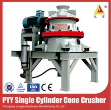 high capacity cone crusher/cone crusher liner/cone crusher for secondary crushing