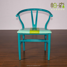Modern leather metal dining chair