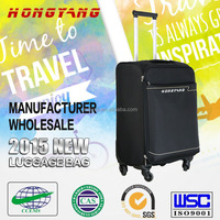 2015 hot sales shop trolley bags,skyway luggage bags,trolley case spinner