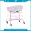 AG-CB009 hospital baby bedding crib sets