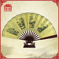 Large Chinese folding personalized church fans GYS213