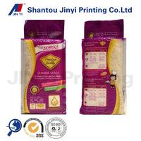Safty food grade laminated kraft paper bag for rice