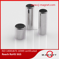 uni-pole radial tube cheap ring plate N52 neodymium magnet price