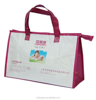 Eco reusable colorful foldable non woven bag,pp non woven shopping bag