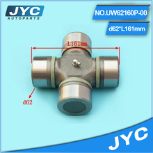Universal joints/ Truck part 2201RLC-030