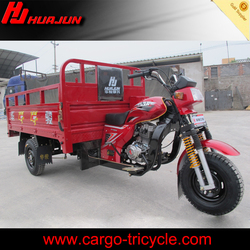 2015 hot sale motorized tricycle 3 wheel motorcycle with good quality for cargo