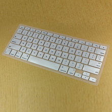 keyboard silicone skin protector for laptop