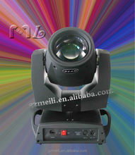 New style beam 200W 5r moving head light sky with touch screen