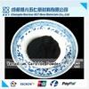 2-3um vanadium carbide powder with high quality