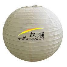 "New design hanging 36"" Beige / Ivory Round Paper Lantern wedding decoration for export"