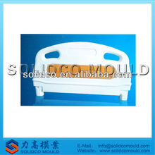 Plastic medical facilies mould