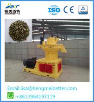 Hengmeibetter wood pellets 8mm ,factory price