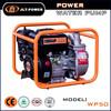 JLT POWER Factory sale! 2 inch petrol engine water pump