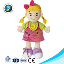 Cartoon cute cheap custom soft stuffed plush dress up girl doll