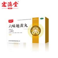 Kidney-nourish Liuwei Dihuang Pill