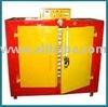 Electrode Baking Oven ( High Temperature oven )