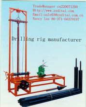 Small portable Water Well Drilling Rig for sale(30m,50m,100m depth)