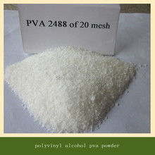 Best price China supplier Plastic raw material Polyvinyl Alcohol PVA powder