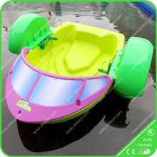 adult pedal boat/Paddle boats with shield