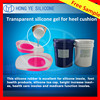 silicone rubber gel for heel cushion insole making