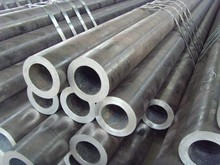 A192 ASTM A450 carbon steel round pipe and tubes