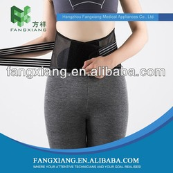 High quality breathable lumbar support belt with health