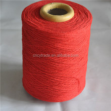 open end yarn textile company
