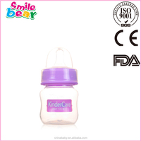 Small Size Fashion Popular PP Baby Nuring Bottle 2OZ/60ml