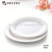 Europeu melamina branca jantar barato hardox 400 chapa de aço