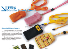 Knitted sock mobile phone holder lanyard,cell phone pouch lanyard