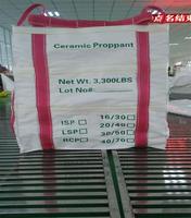 sugar price per ton Europe Loading weight 1-5ton top full open flat bottom new pp bulk FIBC bag