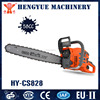 /product-gs/hy-cs828-58cc-chainsaw-chinese-chainsaw-manufacturers-petrol-chainsaw-60099563703.html