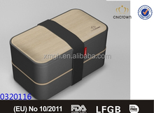 Office Men Style Bento Box from Xiamen Good Bento Box Supplier
