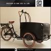 Denmark green power three wheel cargo bike frame