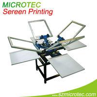 screen printing machine computer