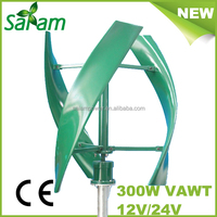 2015 Global Newest 300W S-Type Vertical Axis Small Windmill