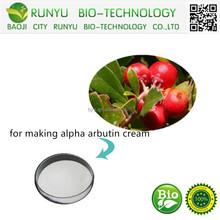 high quality arbutin extract for making alpha arbutin cream