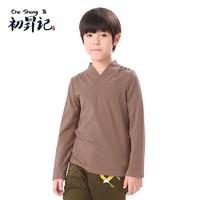 2015 autumn handsome boy high quality t-shirt for kids plain cotton breathable t-shirt